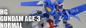 hg-age3.jpg