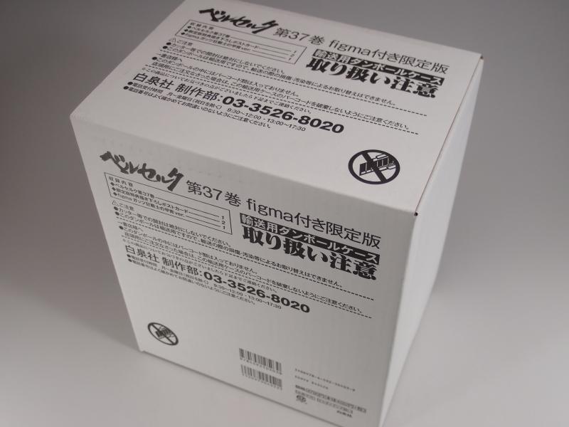 P3301930.JPG