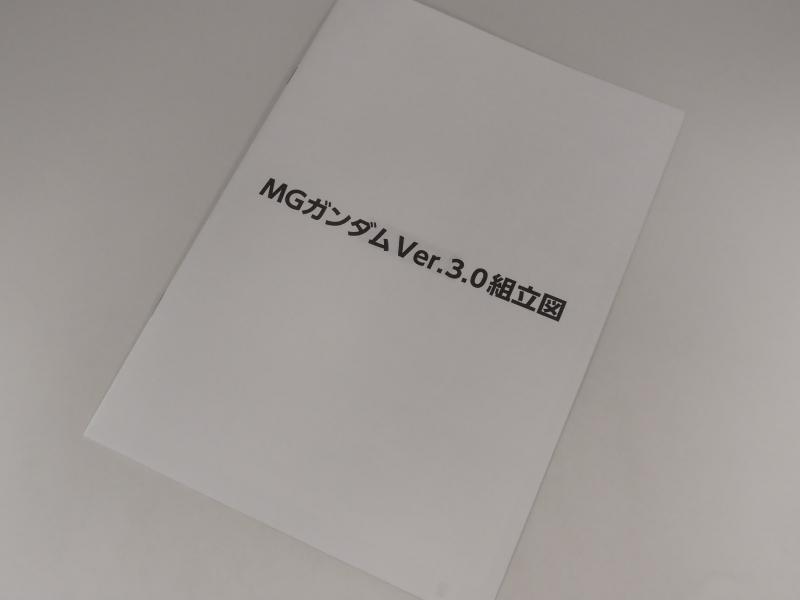 P7225156.JPG