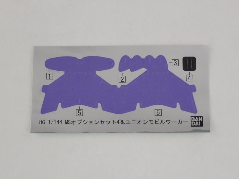 P2198638.JPG