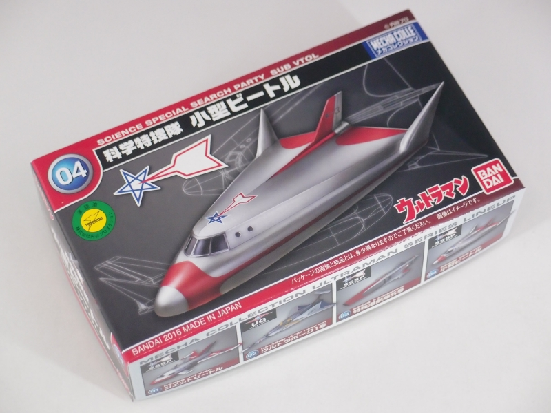 P3249190.JPG