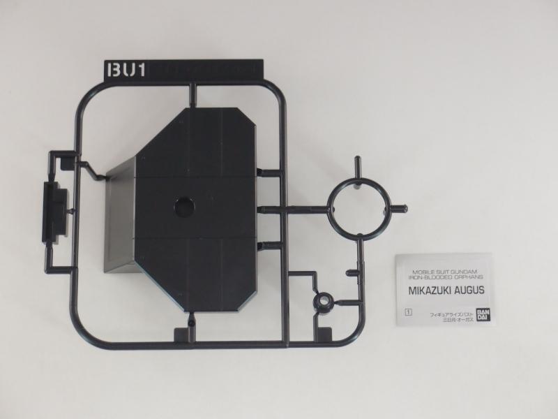 P8122380.JPG