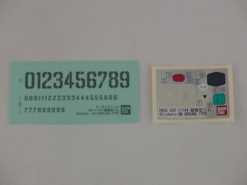 P1155187.JPG