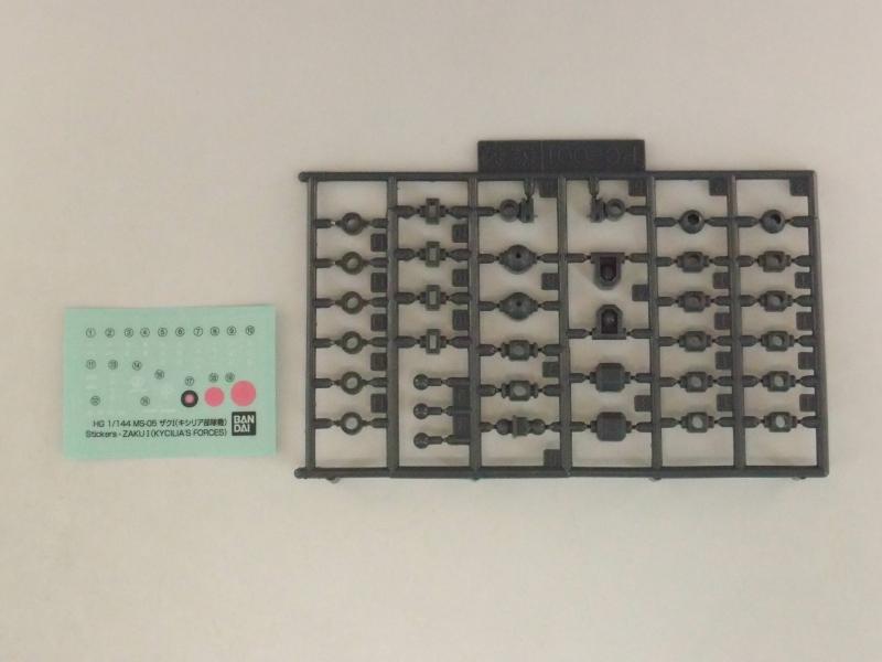 PB020011.JPG