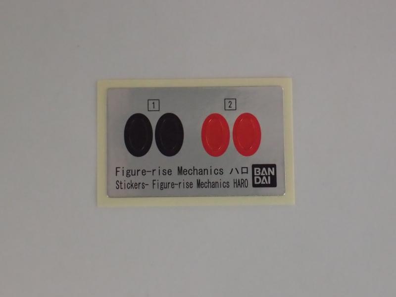 PC126752.JPG