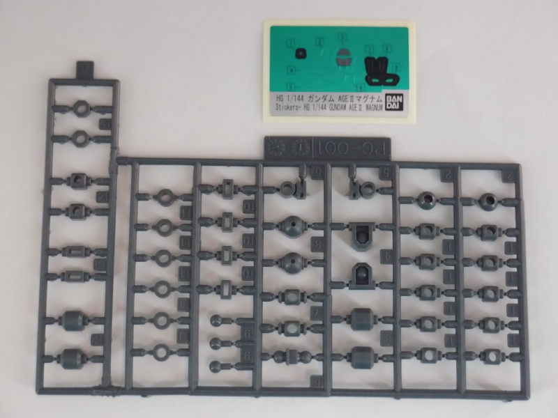 PC207060.JPG
