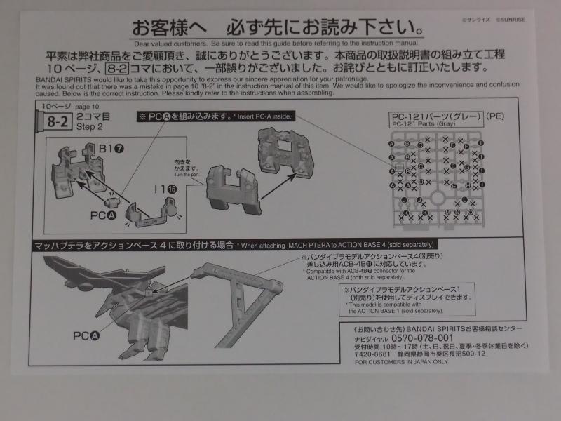 PC207096.JPG