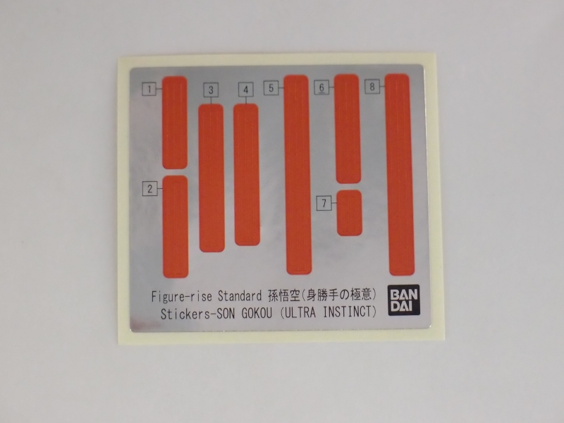 P1267708.JPG
