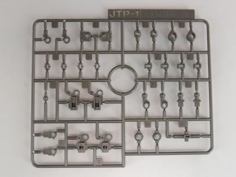 P1317802.JPG