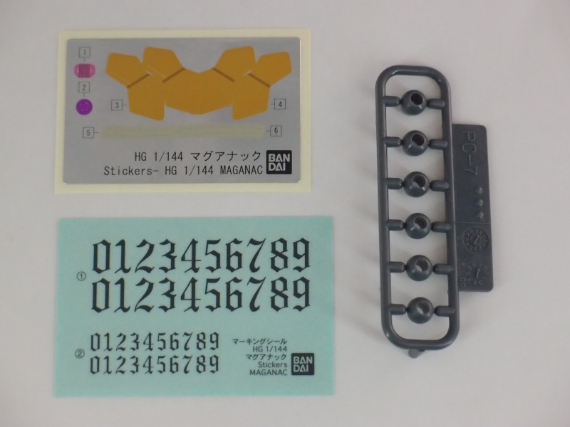 P4198859.JPG