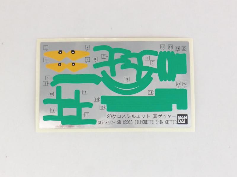 P6199839.JPG