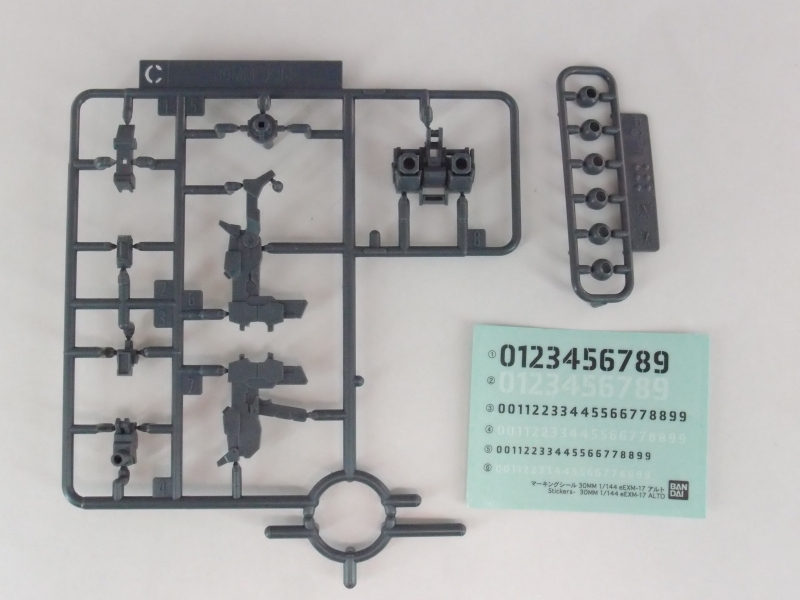 P8080777.JPG