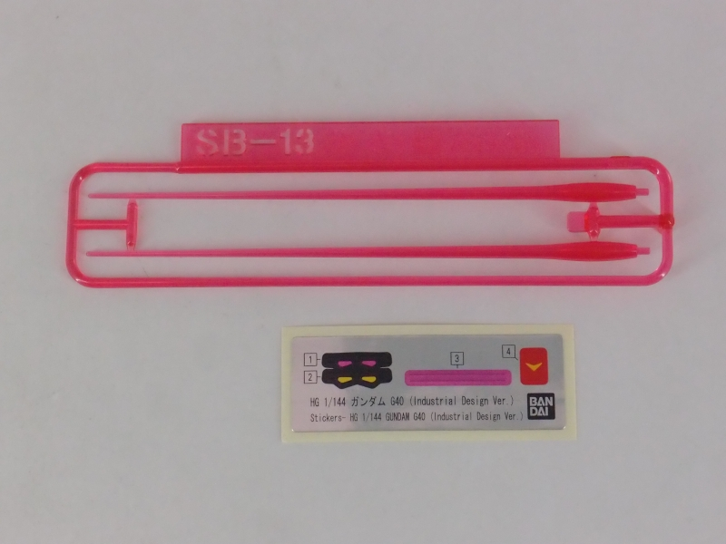 PC132564.JPG