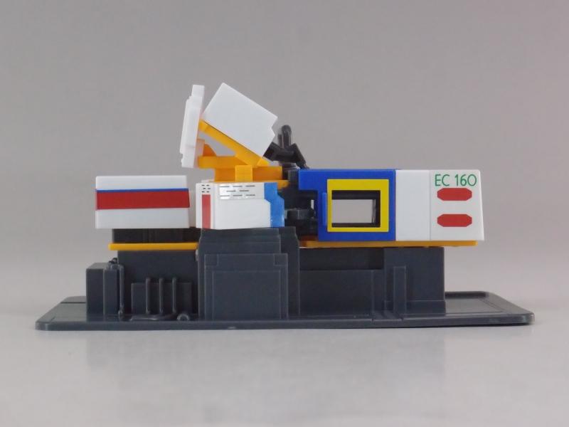 P1172922.JPG