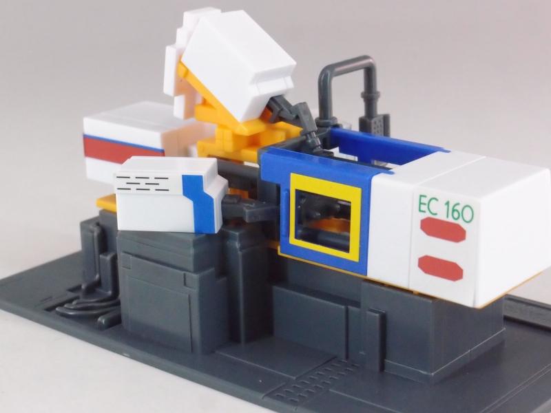 P1172928.JPG