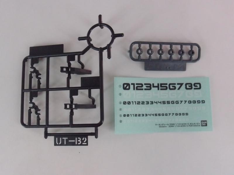 P1243060.JPG