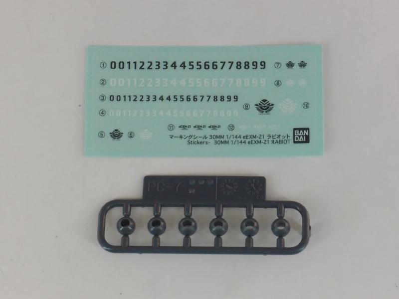 P5074816.JPG