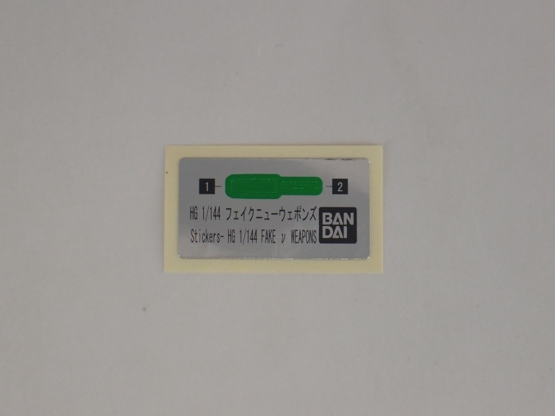 P6255727.JPG