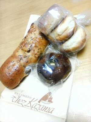 シェカザマのパン