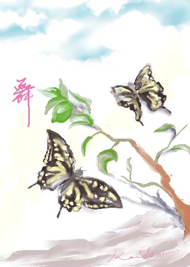 アゲハ蝶の水彩画
