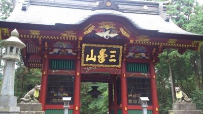 三峰神社山門