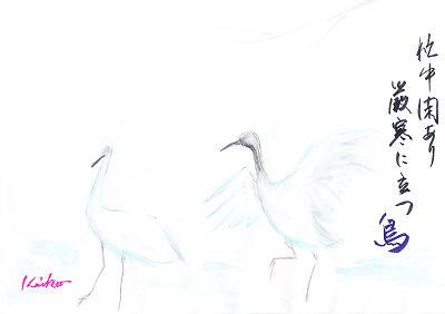 鳥の水彩画