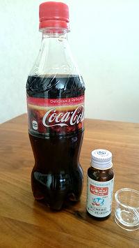 コーラと小児用ジキニン