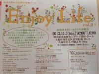★Enjoy Life★