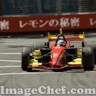 レースカーの広告
