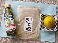レモンサラダの材料
