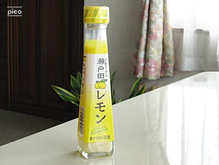 瀬戸田レモン