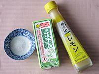豆乳チーズの材料