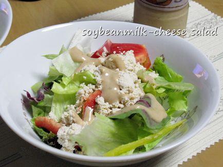 豆乳チーズのサラダ - チーズたまり醤油