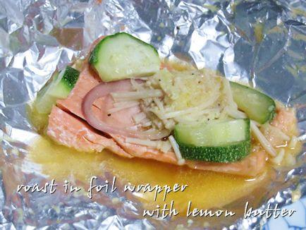 鮭のホイル焼き レモンバターver.