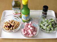 「コロコロハムとミックスビーンズのサラダ」の材料