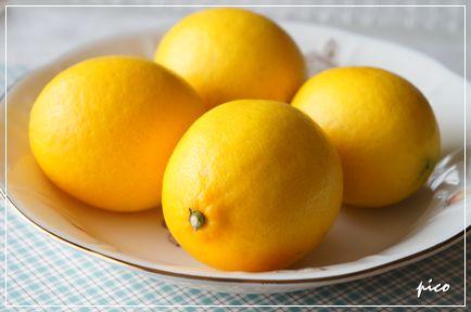 おいしそうなレモンでしょ?