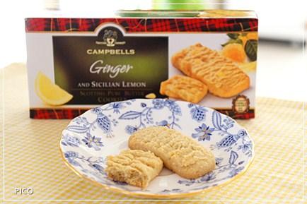 ジンジャー&シシリアンレモン ピュアバタークッキー