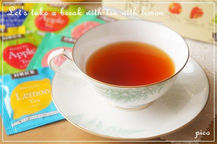 日東紅茶 フレバリーティー「レモンティー」