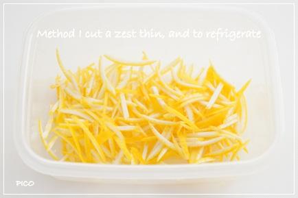 レモンの皮の冷凍保存