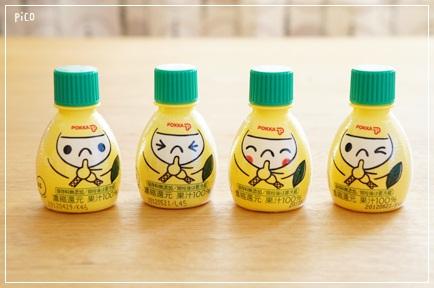 レモン忍者「レモンじゃ」大集合?