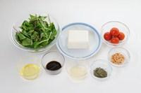 「イタリアンな豆腐サラダ」の材料