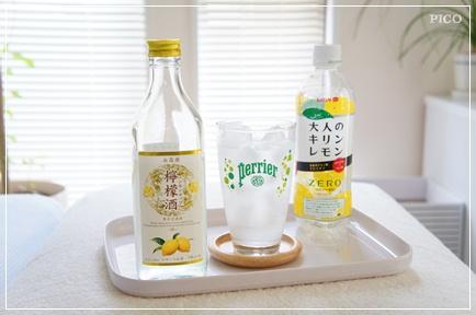 永昌源「檸檬酒(ニンモンチュウ)」