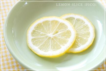 レモンで消臭。