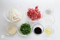 「牛肉とえのきのレモンマヨ炒め」の材料