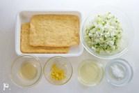 「油揚げのねぎ塩レモン」の材料