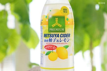 MITSUYA CIDER 国産 柚子&レモン