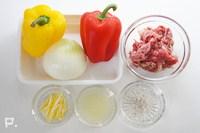 「牛肉とパプリカのレモン炒め」の材料