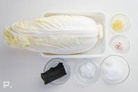 「白菜のお漬けもの」の材料