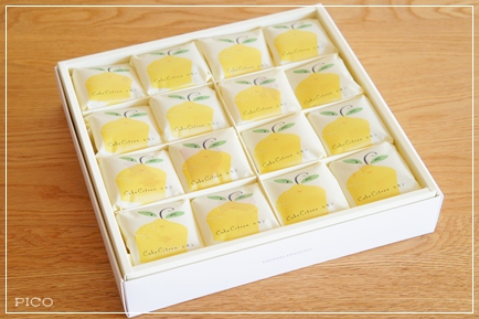 洋菓子のフランセ「キューブシトロン」