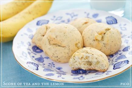 紅茶とレモンのスコーン
